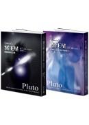 冥王星套書:靈魂的演化之旅(暢銷紀念版)+ 靈魂在親密關係中的演化(暢銷紀念版)