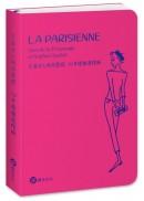 巴黎女人時尚聖經.10年優雅進階版