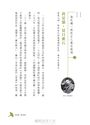 一生必讀的50本日本文學名著