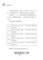 英文這樣背就對了:超強記憶法讓你快樂學單字(附吸英大法VCD)