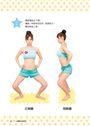 一分鐘骨盆瘦身術 & 早上2分鐘骨盆體操 全彩圖解版