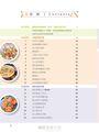 嚴選78道食物調理機快手料理:居家料理、開趴、戶外野餐、下午茶輕鬆搞定!