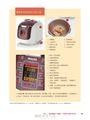 一鍋抵多鍋,每家必備的70道萬用鍋,零失敗美味提案