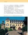 麗絲玲葡萄酒Riesling:世界上最名貴的葡萄品種與其多元風貌