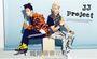10+HOT 國際中文版:金俊秀 & JJ PROJECT特別報導