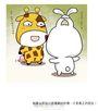 熊抱的幸福:無奈熊讓你勇敢做自己