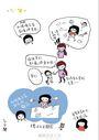 小女兒:小梨與凱莉哥的瘋言瘋語全圖文創作書