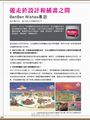 亞洲插畫師年鑑Collections 2015