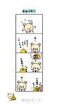 拉拉熊四格漫畫2