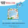 貓貓蟲咖波:暖暖春天文具組,陪你慵懶每一天