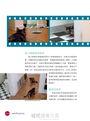 管教惡貓 傑克森的貓宅大改造:解決喵星人不法行為的33個驚人創意