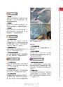 裝潢建材全能百科王【暢銷典藏增訂版】:從入門到精通,全面解答挑選、施工、保養、搭配問題,選好建材一看就懂