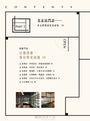 老家屋診療所:老屋醫生健檢,三帖活化處方,以舊復舊、新舊融合、由舊創新,重修舊好,賦予新靈魂