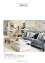 傢具傢飾軟裝陳設全能百科王:挑選、搭配、擺到位,居家質感升級、彰顯生活品味