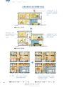 舒適住宅黃金法則:掌握細節O與X,開始過美好生活