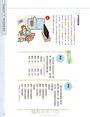 圖解好宅風水完全通 加量更新版:居家風水簡單學,提升家運、財運、事業運、戀愛運!