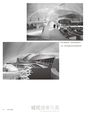 建築師之眼:巴薩札爾‧克萊柏捕捉建築初心和靈魂的影像詩篇