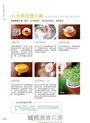 好吃好玩種子盆栽(2012年全新封面改版上市)