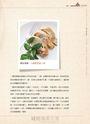 家有青草藥超養生 2015年封面暢銷改版
