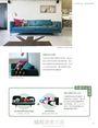 6步驟輕鬆擺,小家更有風格:精準掌握材質、傢具、色彩,解析搭配原則,再加一點你的生活品味,讓家越住越黏人