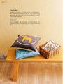 我愛布雜貨13:愛上手感北歐風 一定要擁有的清新布設計