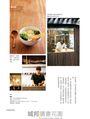 好吃no.10:吃一碗好麵~從麵條到湯頭的食材選購&道地煮麵訣竅×100