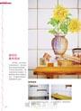 蝶古巴特技法全書:手作族最好用最好搭的混合媒材