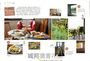 住民宿.換換生活!:好食感、玩手作、散步趣…從北到南發掘最有意思的在地好體驗100+