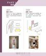 設計師不傳的私房秘技:完全解構收納設計500