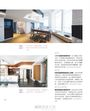 設計師不傳的私房秘技:廚房設計500