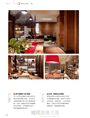 就是愛住木設計的家【2015全新個案升級版】:最潮木生活空間設計提案550