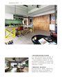 就是愛住咖啡館風的家【暢銷更新版】:500個舒服過日子的生活感設計提案