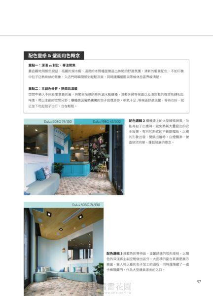 玩色風格牆設計:不用裝潢,空間換個顏色,美感立即升級