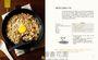 貓兒的幸福餐桌:60道來自味覺記憶的料理筆記