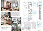 舒適隔間設計100例:從小房變大房、從少房變多房、讓空間機能更強的格局破解術