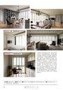 舒適隔間設計100例【暢銷更新版】:從小房變大房、從少房變多房、讓空間機能更強大的格局破解術