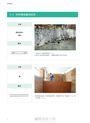 室內設計手繪製圖必學2大樣圖:剖圖搭配施工照詳解,看懂材料銜接、圖例畫法,重點精準掌握一點就通