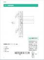 室內設計手繪製圖必學2大樣圖【暢銷增訂版】:剖圖搭配施工照詳解,看懂材料銜接、圖例畫法,重點精準掌握一點就通