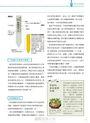 多肉植物栽培大全:品種介紹.四季管理.Q&A新手問答