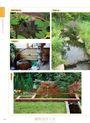 超圖解!庭園造景施工大全