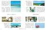 日本離島旅行,淡淡的生活:探訪13個小島嶼,32間個性店鋪,看見獨一無二的在地職人生活風景