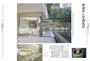 日本茶道設計之旅