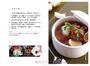 陶板屋の家族物語:暖味食譜,道出20個暖心故事