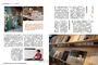 老房子開店日記:結夥創業、修繕改建、開店定位,留駐老空間餘韻的20個創業故事