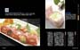 極上之味:建築師黃宏輝之20家究極料理店