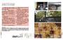嚮往之城:慢食者與藝術家的16座城市再生運動