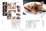 海鮮料理大全:日本名廚的經典菜色X創作料理技法