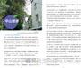 用走的,發現臺北創意:散文家的城市 中山雙連