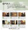 100種電影拍攝手法:給獨立製片與業餘玩家的專業拍片技巧