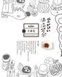 100%台灣釀醬